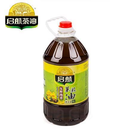 启航【年末囤货】纯香菜籽油5L/桶装  非转基因压榨 食用