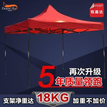 6尺寸 加固户外折叠广告帐篷印字天幕遮阳棚停车棚 伸缩凉棚雨棚