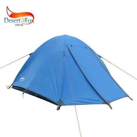 沙漠之狐三人铝杆帐篷 高山野营帐篷 3-4人双层专业帐篷 防暴雨