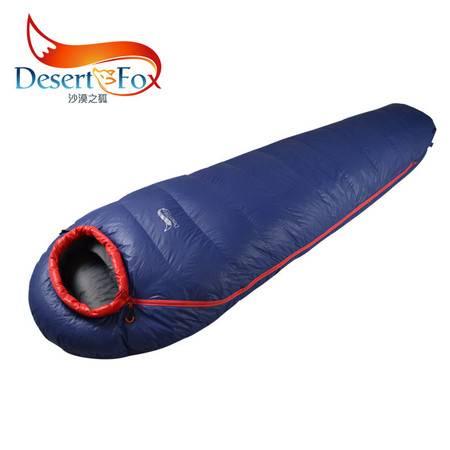 沙漠之狐野营用品 羽绒睡袋 木乃伊成人睡袋 冬季加厚野营睡袋