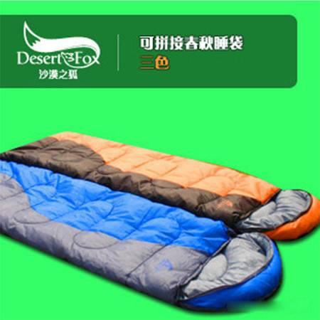 睡袋批发 信封可拼接户外睡袋 双人情侣春秋睡袋 成人棉睡袋