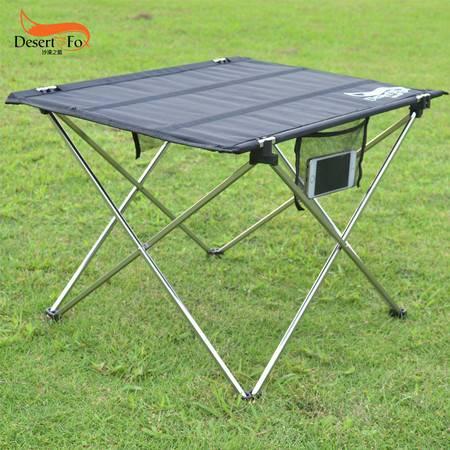 沙漠之狐超轻航空铝材 户外休闲折叠桌椅 铝合金便携式桌野餐桌