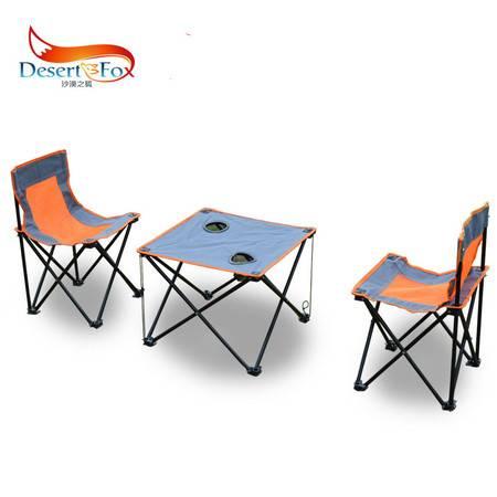 户外桌椅批发 折叠茶几三件套 室外桌椅 折叠茶几