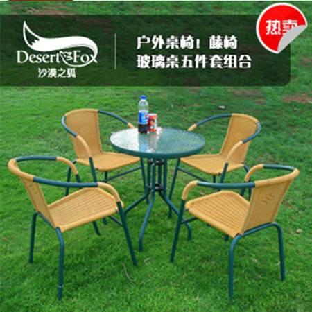 批发户外桌椅 花园桌椅 滕桌椅五件套 室外休闲餐桌椅