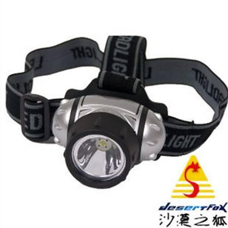 1W户外头灯强光 头灯钓鱼头灯自行车露营头灯手电照明