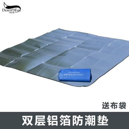 野营用品 加宽春游野餐垫 双人铝膜防潮垫 爬行垫 户外地垫