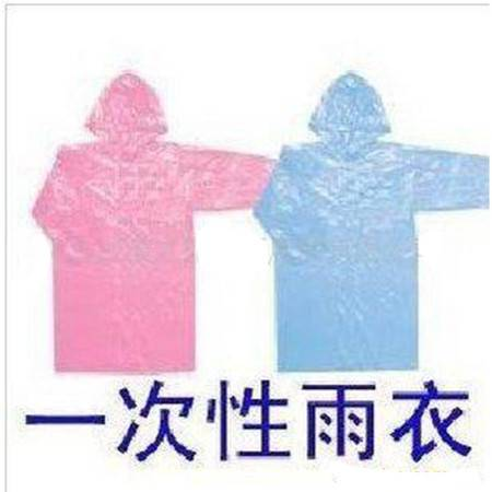 超轻环保一次性雨衣 一次性雨披连体雨衣男士女士儿童