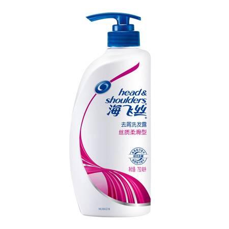 海飞丝丝质柔滑型新生去屑洗发水750ml