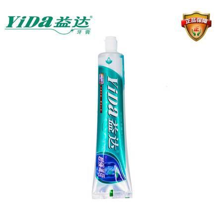 益达超强薄荷牙膏175g