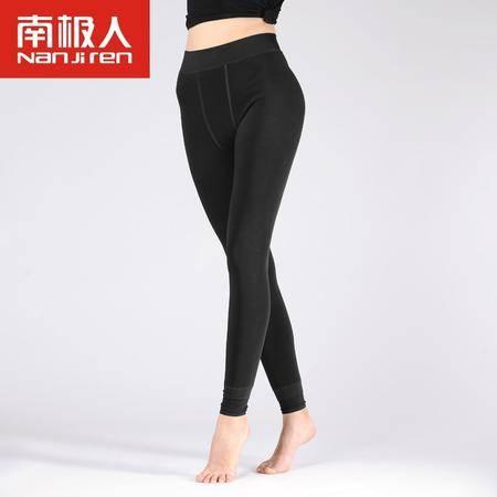 南极人正品 加州彩丝绵一体裤 厂家促销