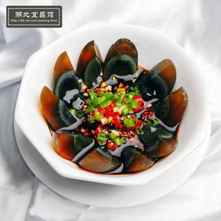 宜昌三峡特产] 橘树林新品上市 野鸡皮蛋尝试4枚装9.9全国包邮