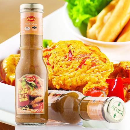 【泰国原产地进口】 露莎士泰式咖喱酱 黄咖喱鸡块饭速食牛肉咖喱饭调料280g