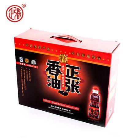 正张纯小磨黑芝麻香油礼盒400ml*3
