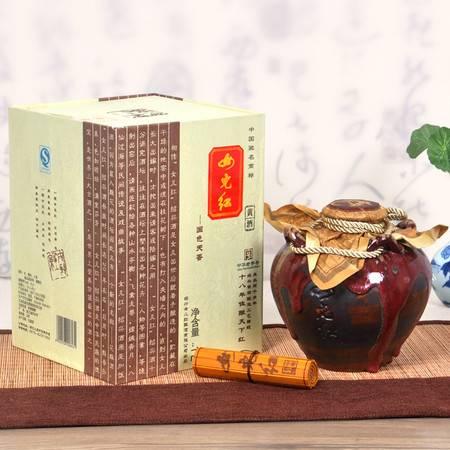 女儿红绍兴黄酒 十八年佳酿天下红花雕王 国色天香系列 1L