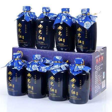 女儿红绍兴黄酒整箱宝蓝低糖营养糯米黄酒500ml*8瓶特产酒水