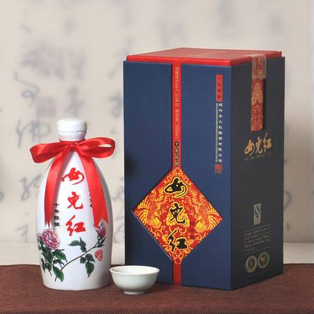 女儿红绍兴黄酒 十年陈牡丹白瓷 500ml