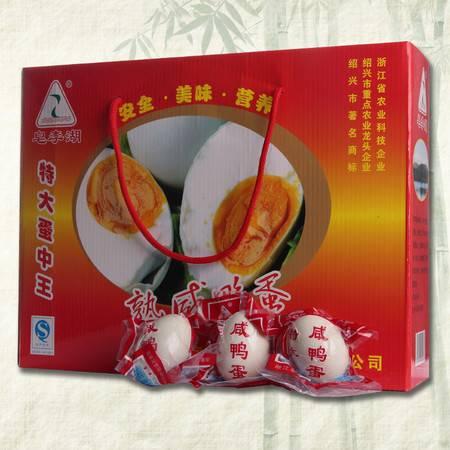 皂李湖 绍兴特产美食咸鸭蛋25只礼盒粽子蛋黄熟腌蛋即食胜1750g