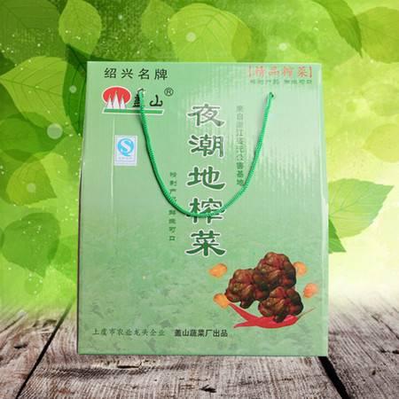 绍兴特产手撕榨菜头5袋礼盒腌制全形榨菜腌菜咸菜泡菜下饭菜1400g