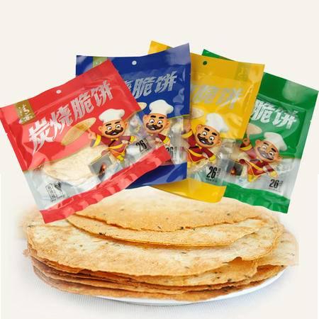 雁门清高炭烧脆脆饼4种口味320g