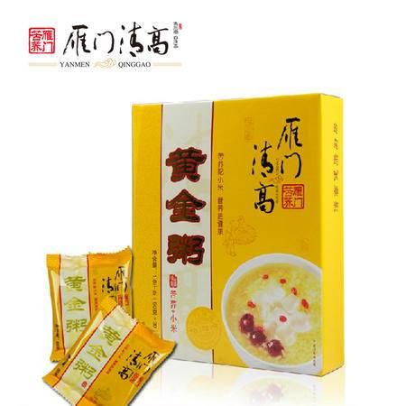 雁门清高黄金粥礼盒1800g 五谷杂粮黄小米 香米 山西特产礼盒装
