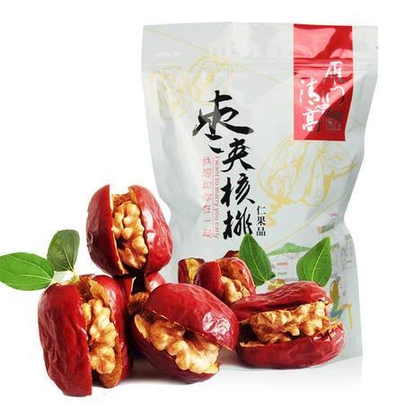 雁门清高红枣夹核桃仁258g