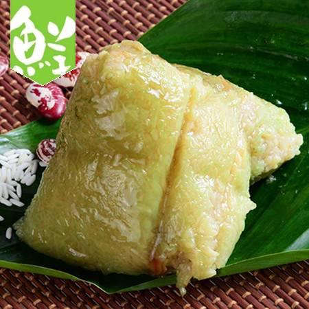 海南儋州特产农家手工蛋黄鲜肉粽 6个装 全国包邮