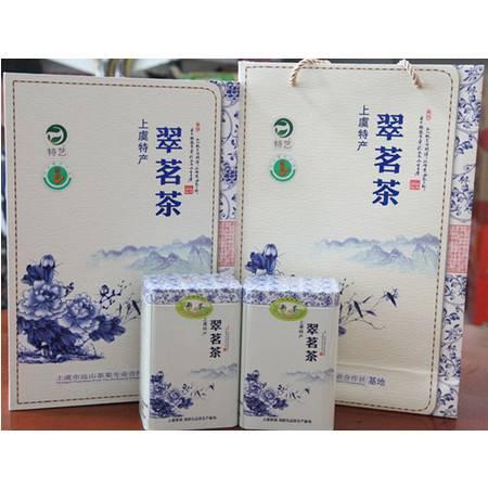 上虞 茶园之乡 产茶胜地 翠铭茶 龙井茶 粒粒新茶