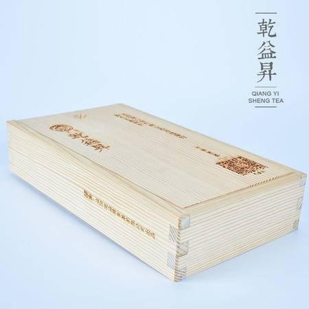 乾益昇黑茶13年百两花卷茶饼360g 纯野生古法压制
