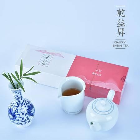乾益昇红茶散装茶叶湖南益阳浮邱山蜜香特级红茶250克