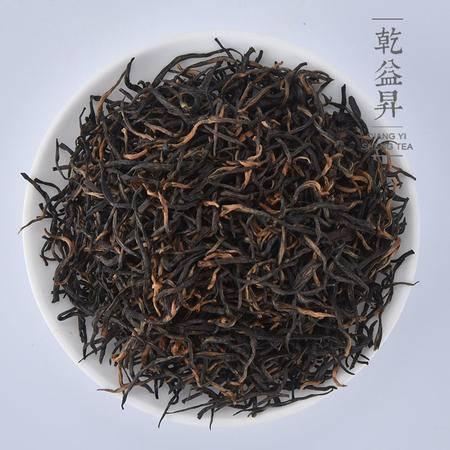 云梦浮邱湘红工夫特级红茶6克 2015新茶单泡装 15袋包邮