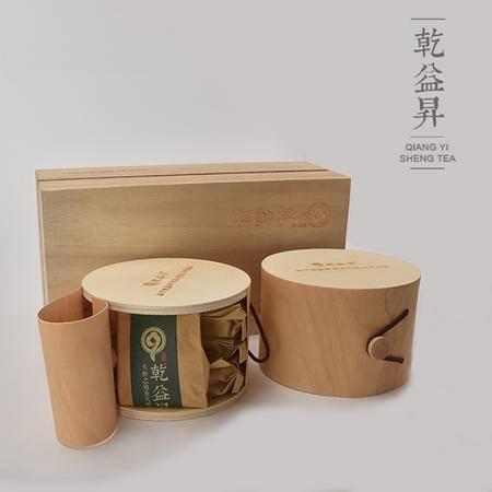 湖南益阳乾益昇天尖黑茶高山原叶 2013年天尖黑茶 礼盒装送礼佳品