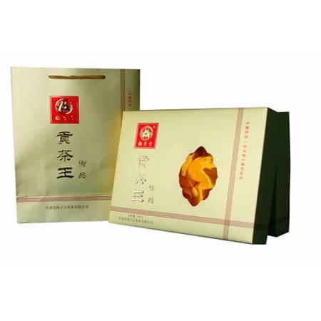 2016新茶上市 湖北十堰竹溪贡茶王有机绿茶金色礼盒装500g