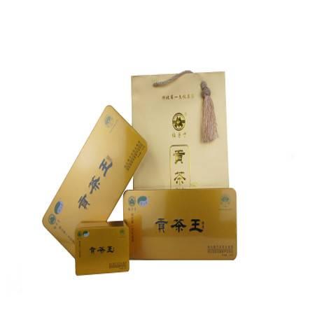 2016新茶上市 湖北十堰竹溪贡茶王有机绿茶铁条盒装240g(包邮)