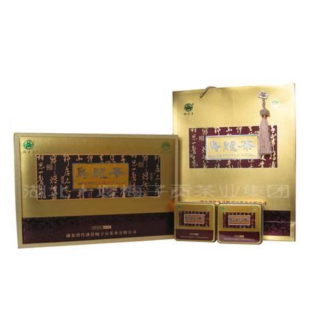 湖北十堰竹溪梅子贡茶系列乌龙茶方铁盒装480g