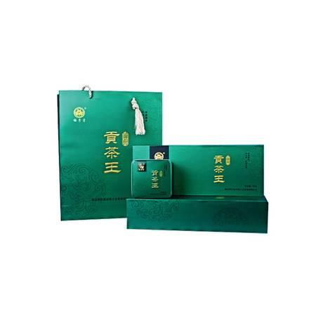2016新茶上市 湖北十堰竹溪贡茶王系列有机绿茶御品铁盒装300g