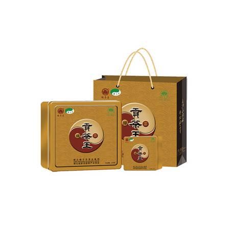 2016新茶上市 湖北十堰竹溪贡茶王系列有机绿茶铁方盒装240g