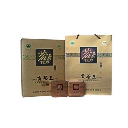 2016新茶上市 湖北十堰竹溪贡茶王系列有机绿茶茗香百年高档礼盒装300g