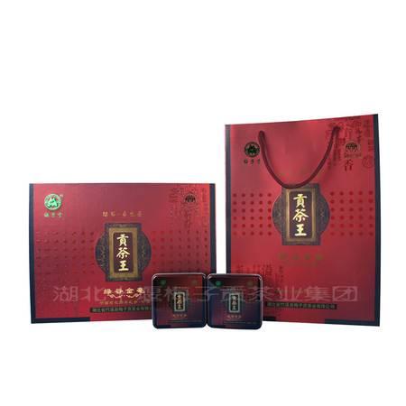 2016新茶上市 湖北十堰竹溪贡茶王有机绿茶绿谷金毫高档礼盒装300g(包邮)