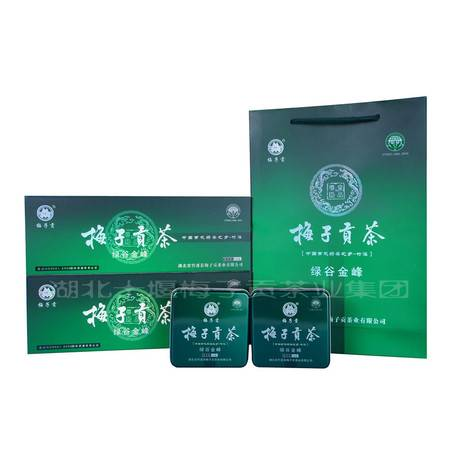 2016新茶上市 湖北十堰竹溪梅子贡茶系列有机绿茶绿谷金峰300g