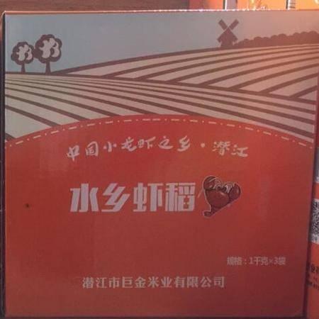 水乡虾稻1KG*3