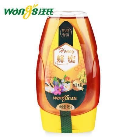 汪氏蜂蜜 天然滋补百花蜂蜜 农家自产土蜂蜜465g 旗舰店正品
