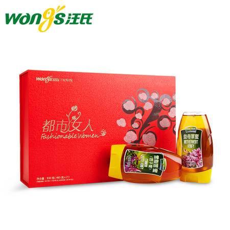 汪氏蜂蜜 都市女人节日蜂蜜礼盒 天然滋补雪脂莲蜜 益母草蜜