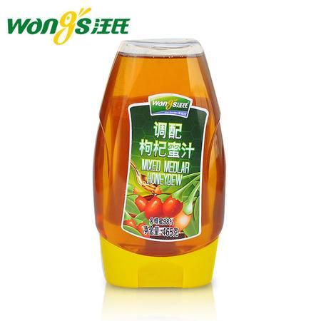 汪氏蜂蜜 宁夏枸杞蜜465g 天然农家自产野生土蜂蜜 旗舰店正品