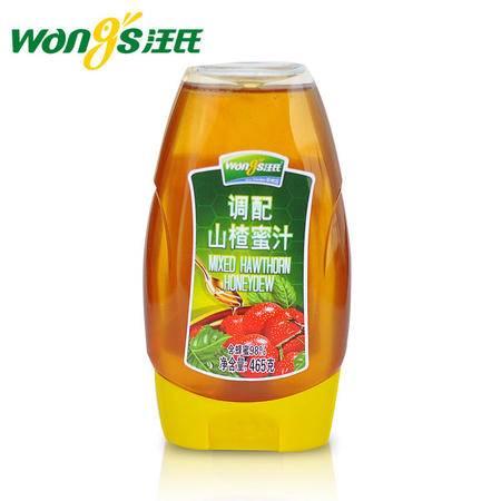 汪氏蜂蜜旗舰店  调配山楂蜜汁 天然农家自产野生 儿童蜂蜜