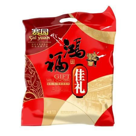 泉家人-赛园鸿福佳礼750g集锦礼包