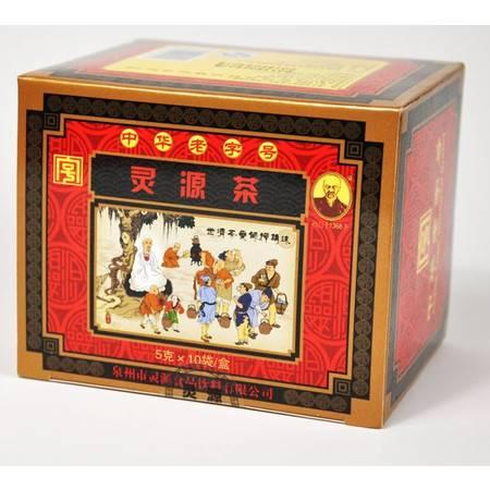 泉家人-灵源万应茶50克10小泡 健康凉茶