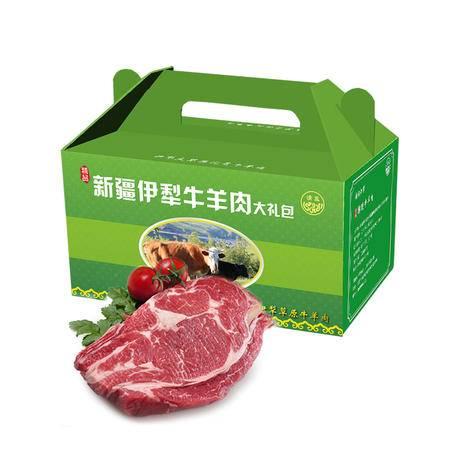 新疆牛肉礼盒6斤 伊犁草原清真牛肉 生鲜牛肉礼盒 新鲜牛肉礼品盒
