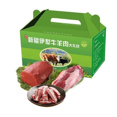 新疆牛肉礼盒10斤装 草原清真牛肉礼盒 生鲜牛肉礼盒 新鲜牛肉