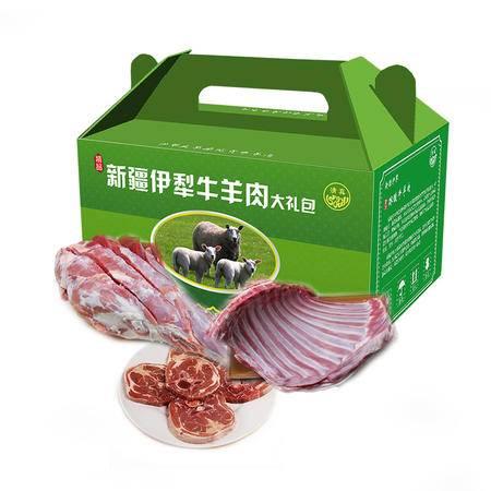 新疆羔羊肉礼盒14斤装 草原清真羊肉礼盒 生鲜羊肉 新鲜羊肉礼品盒装