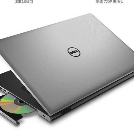 戴尔Ins17UR-2748S 17.3英寸笔记本电脑 ( i7-6500U 8G 1T(未含税)